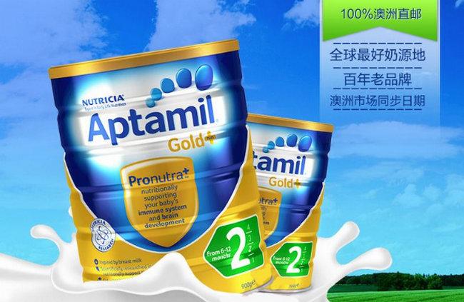 婴儿奶粉质量排行榜 益生元排名第一