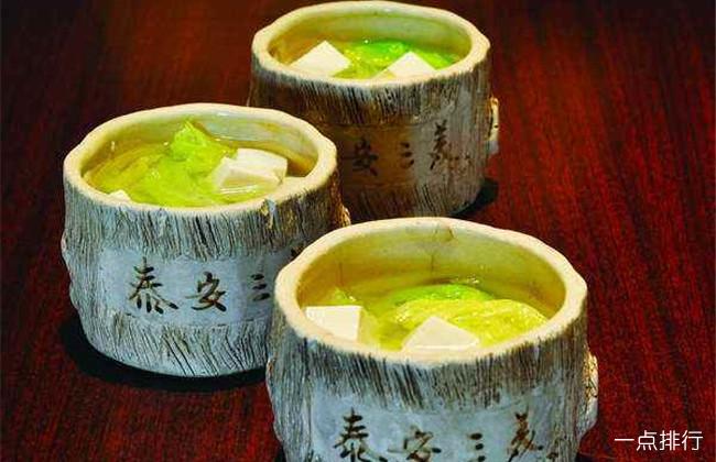 泰安名吃前十名排行榜 到泰安必吃的特色菜