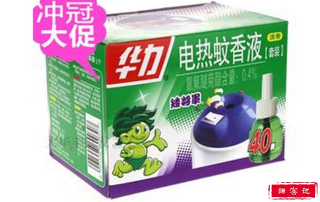 蚊香液十大排名 效果最好的电蚊香品牌