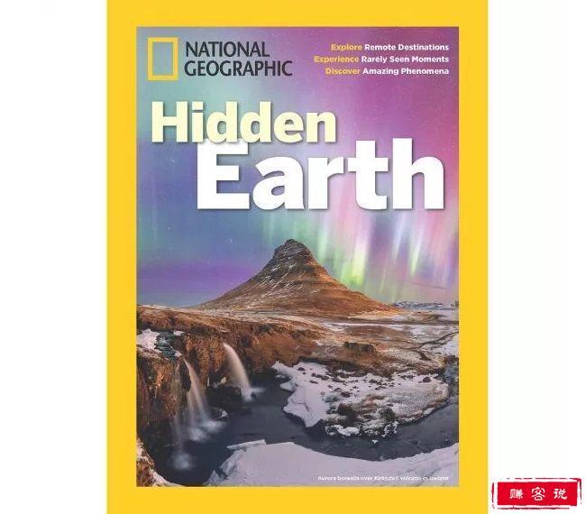 世界十大最佳科学杂志 了解科学的最佳杂志
