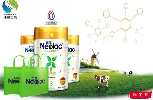 有机奶粉排行榜10强 十大放心奶粉品牌