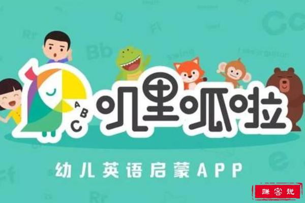 盘点十大儿童教育app的排行榜,榜上有名的您知道几个