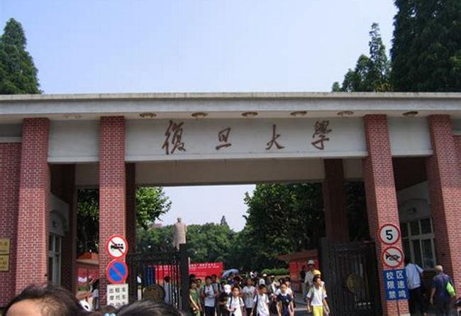 金融学专业大学排名 中国金融专业大学排名2018