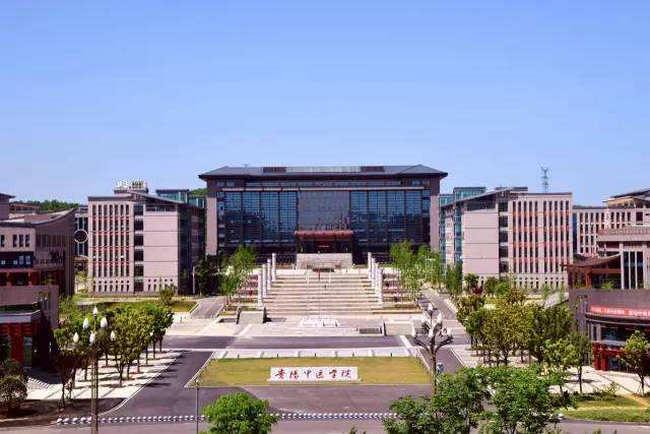 2018年陕西中医药大学世界排名、中国排名、专业排名