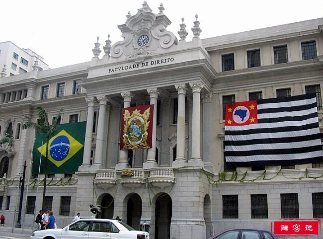2018年巴西圣保罗大学世界排名 留学费用