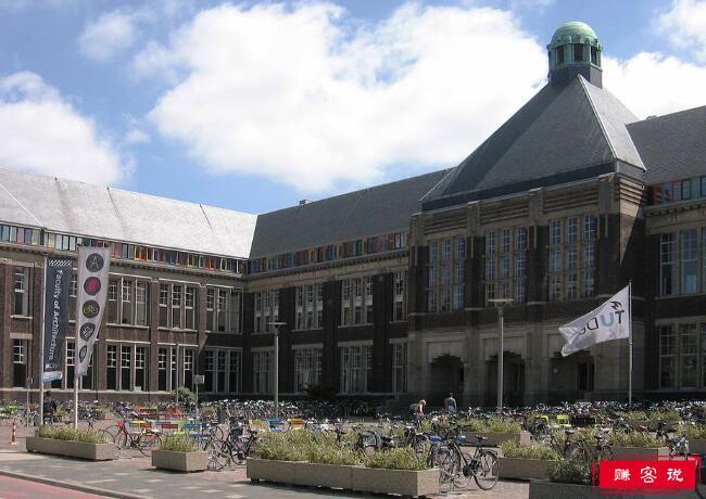 2018年荷兰代尔夫特理工大学世界排名 留学费用