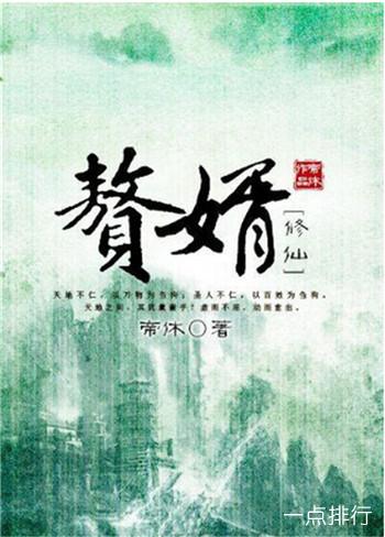 十大经典完本小说巅峰之作 骨灰书虫推荐网络小说