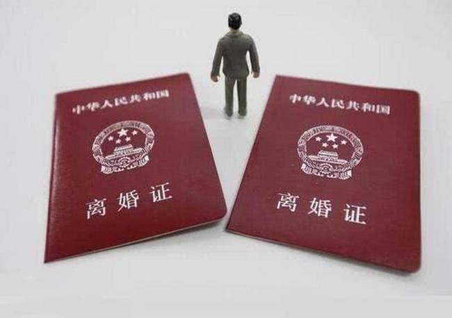 中国离婚率最高的城市排名 天津离婚率高达60%排名第一