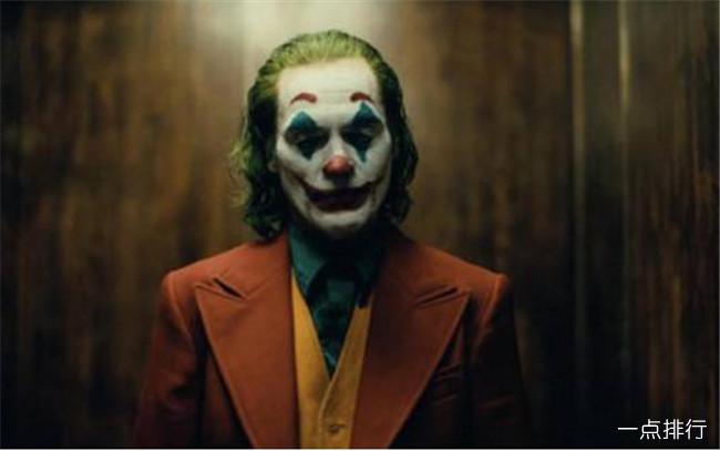 小丑票房破10亿 史上票房最高的r级电影