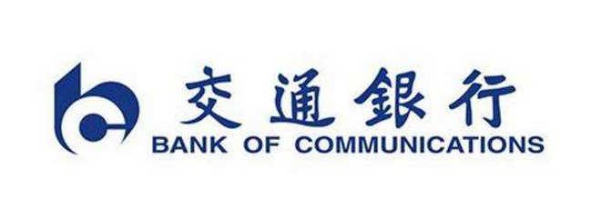 中国五大银行排名 中国最具实力的五大银行