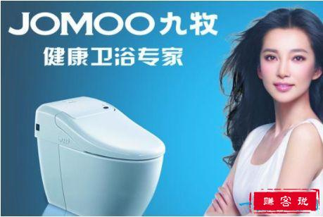 中国十大卫浴品牌排行榜 九牧排第一