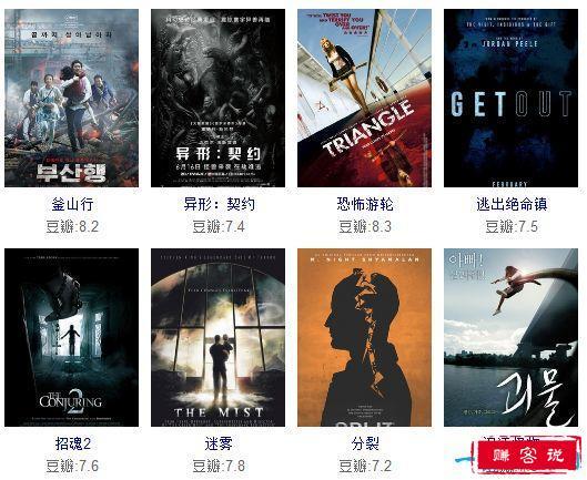 2017年最新恐怖电影排行榜前十名 釜山行排在榜首