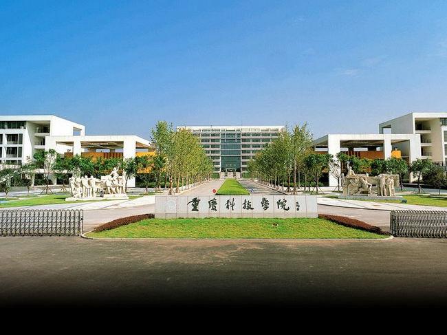 2018年重庆科技学院世界排名、中国排名、专业排名