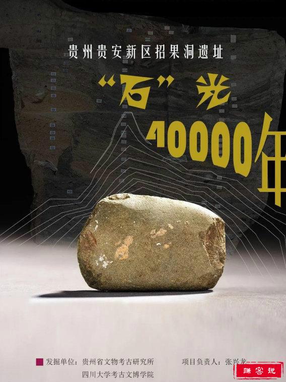 2020年度全国十大考古新发现-2020年度中国考古新发现排行榜