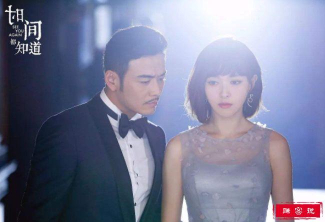 2018电视剧排行榜前十名 《恋爱先生》位居榜首