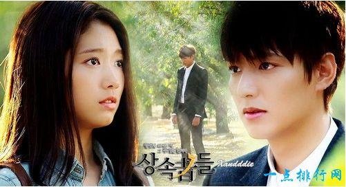 最好看的韩剧排行榜 让人目不转睛的韩国电视剧