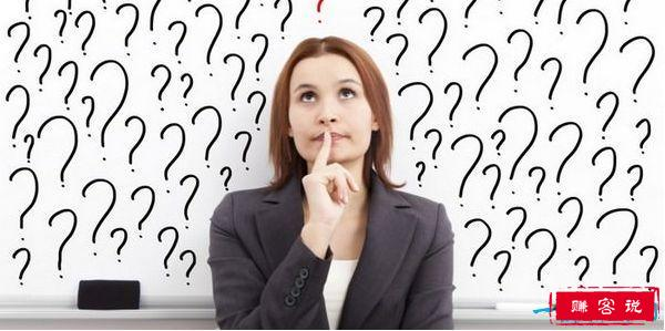 男人心底最讨厌的十种女人 问题多的女性上榜