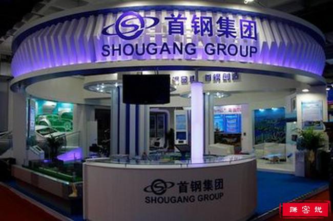中国钢铁企业排名2018 中国十大钢铁企业排名