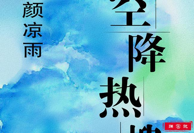 耽美小说排行榜 十大经典耽美小说