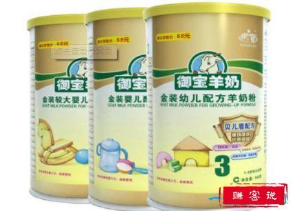羊奶粉十大品牌 可诺贝儿羊奶粉位居第一