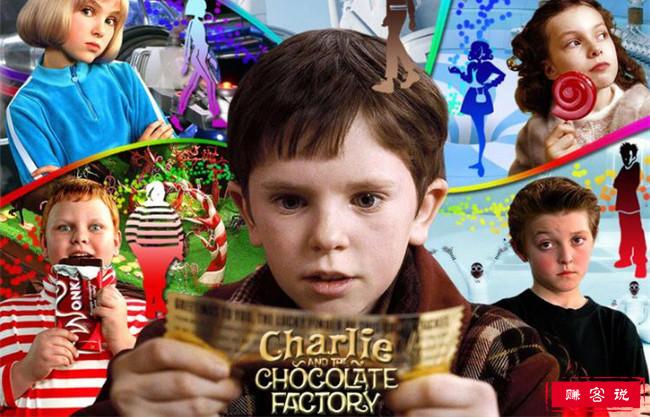 《查理和巧克力工厂》