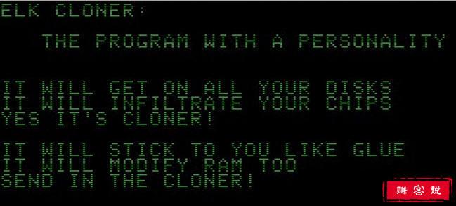 世界最厉害的电脑病毒排名 熊猫烧香病毒最使人讨厌