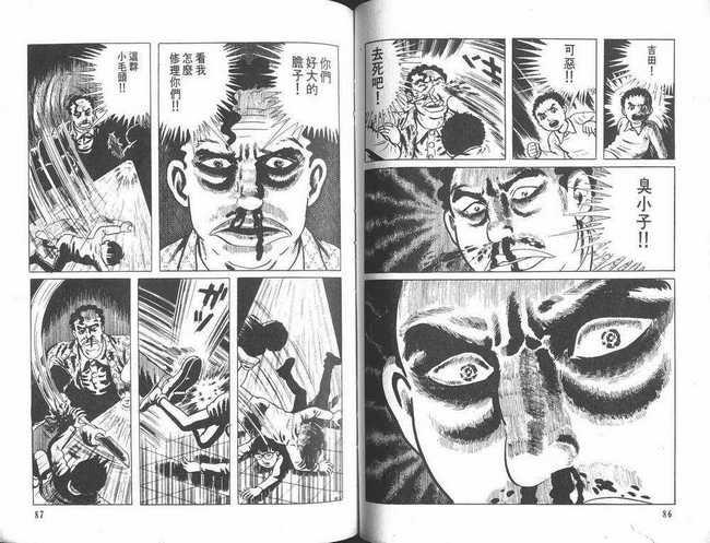 日本十大恐怖漫画 来看看日本恐怖大师们的杰作