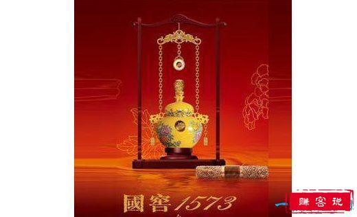 中国最贵的酒排行榜 1935年的赖茅酒价值1070万元!