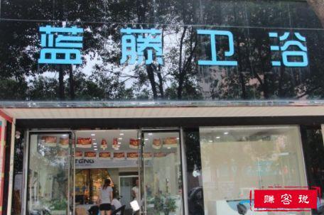 中国卫浴十大品牌 箭牌排第一