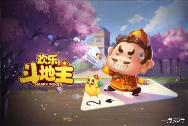 2018最火的游戏排行榜 2018十大手机游戏排行