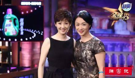 2017年8月9日综艺节目排行榜 金星时间收视率第一