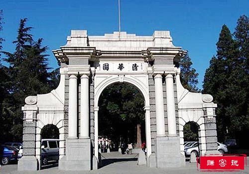 盘点中国十大顶尖大学,清华排名第一