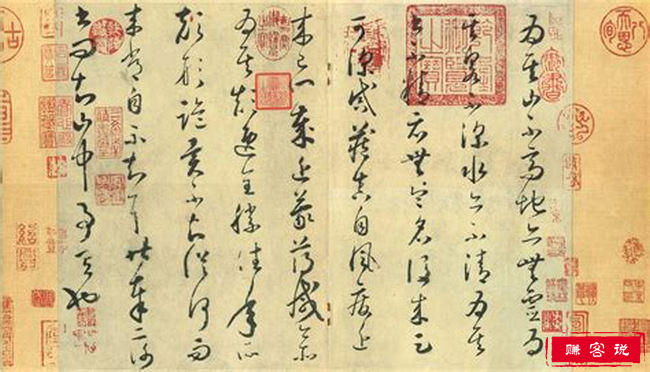 中国古代十大书法家 第一名竟然不是王羲之