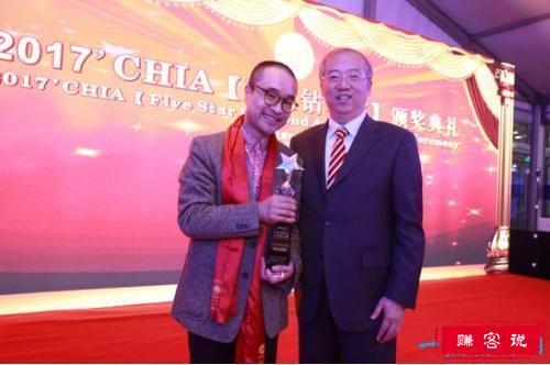 2017中国最具品牌价值酒店集团:尚美生活集团