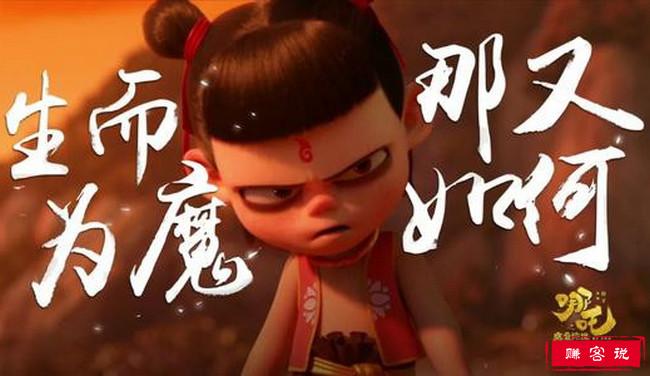 哪吒票房超越药神 中国影史票房总榜排名