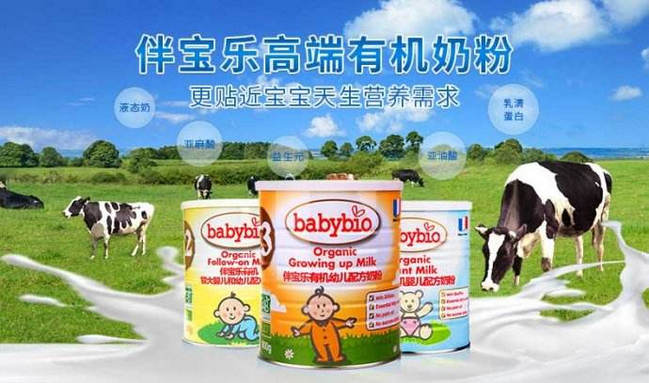 排名前十的婴儿奶粉 全球最受欢迎的婴儿奶粉