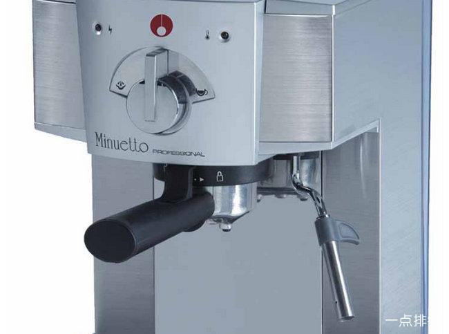 世界上最贵的咖啡机 Krups XP5620售价349美元