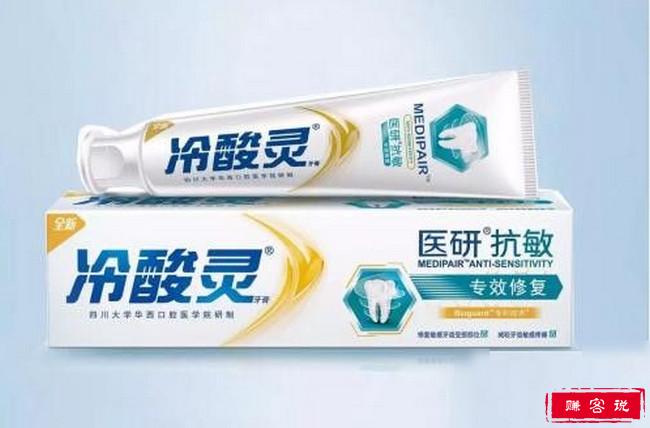 国产十大牙膏品牌排行榜 云南白药牙膏位列榜首