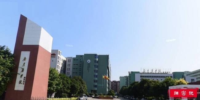 2018年广东药科大学世界排名、中国排名、专业排名
