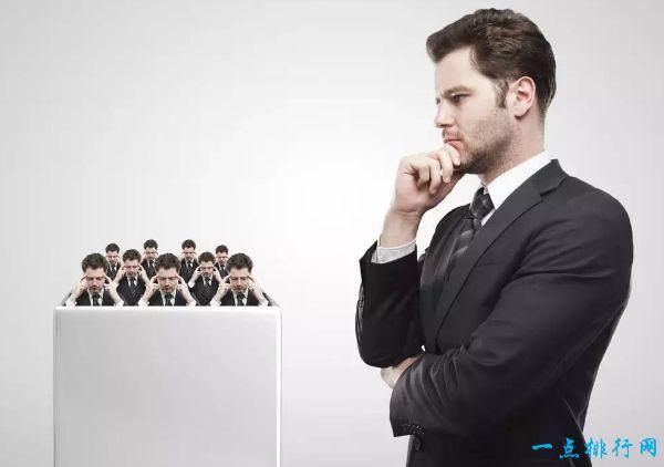 成功人士的十大秘诀 成功人士一定具备这些!