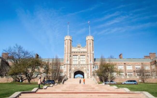 2018年美国华盛顿大学世界排名 留学费用