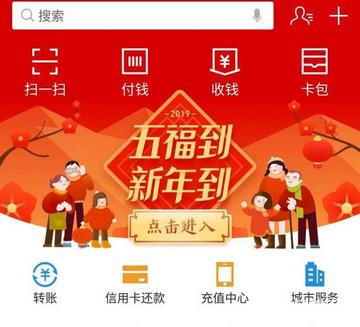 2019支付宝五福活动怎么玩 支付宝花花卡是什么?