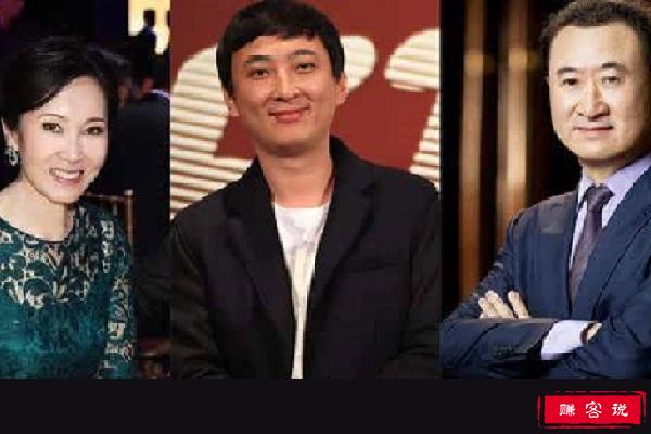 盘点全球十大房地产富豪榜排行,王健林仅排第十。