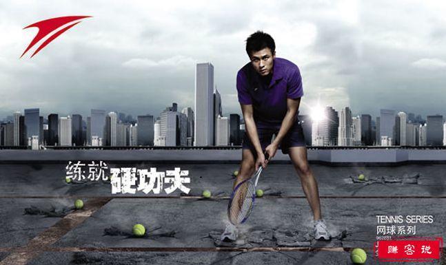 中国十大国产运动品牌 你还记得金莱克和贵人鸟吗?