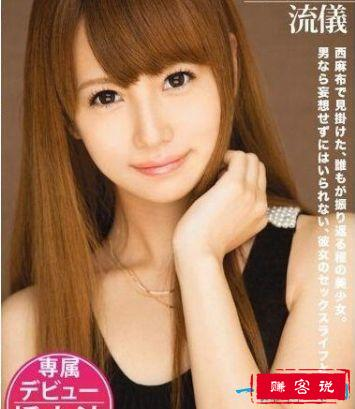 日本女优排行榜 你的硬盘里应该有她们