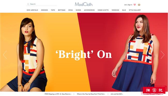 世界十大购物网站排名 马云的阿里巴巴排第五