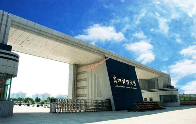2018年兰州财经大学世界排名、中国排名、专业排名
