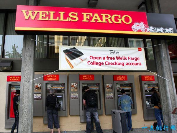 世界银行资产排名 中国四大银行在列