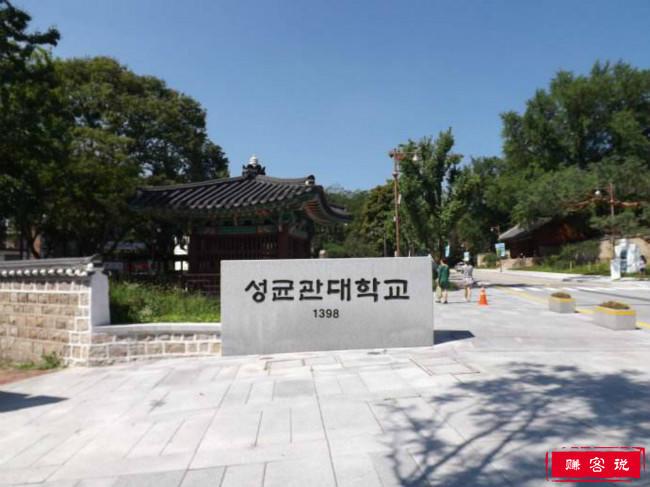 2018年韩国成均馆大学世界排名 留学费用
