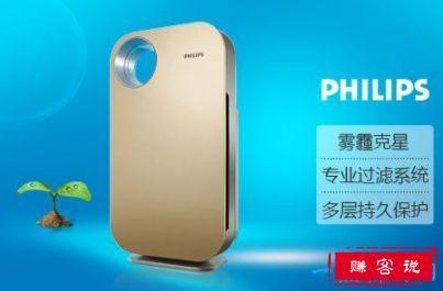 空气净化器十大品牌 A.O.史密斯排第一